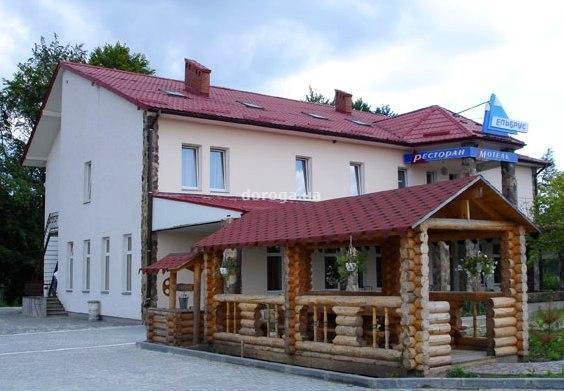 Мотель Эльбрус