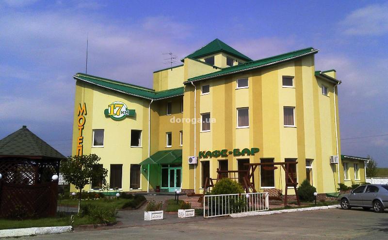 Мотель 17 км