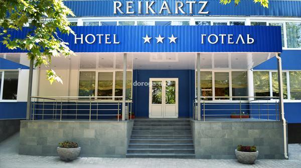 Отель Рейкарц Севастополь