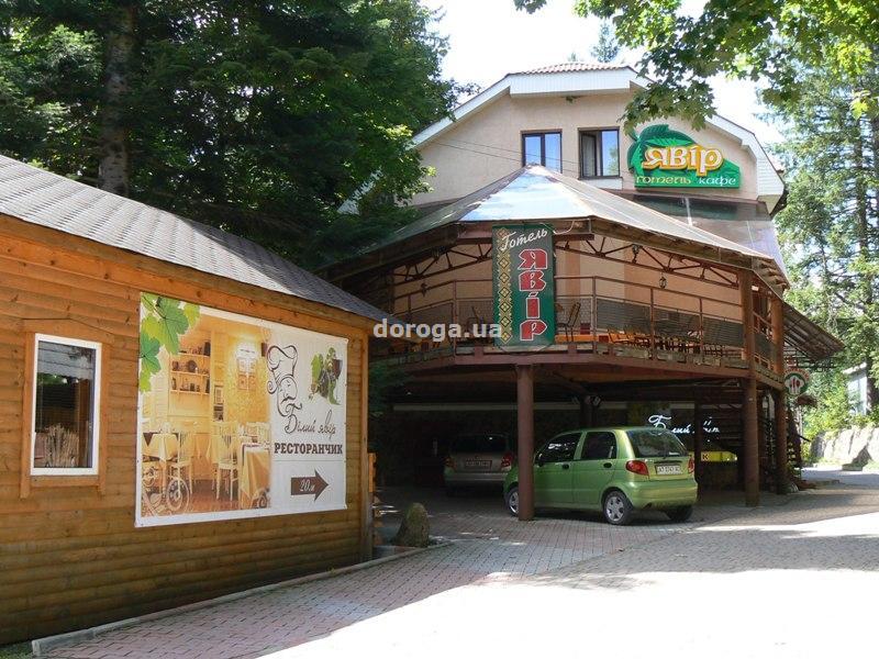 Мини-отель Явор