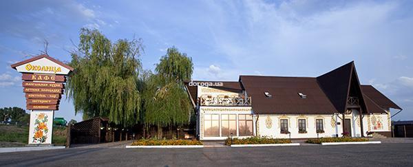 Мотель Околица