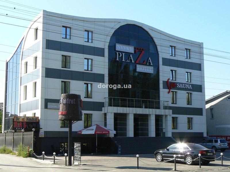Отель Нивки Плаза