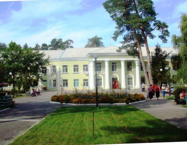 Санаторий Новомосковский