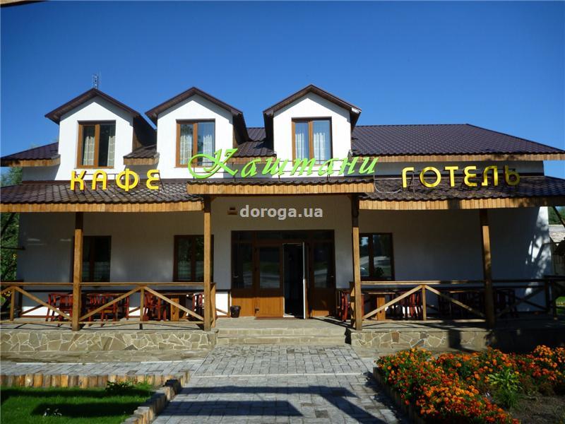 Мини-отель Каштаны