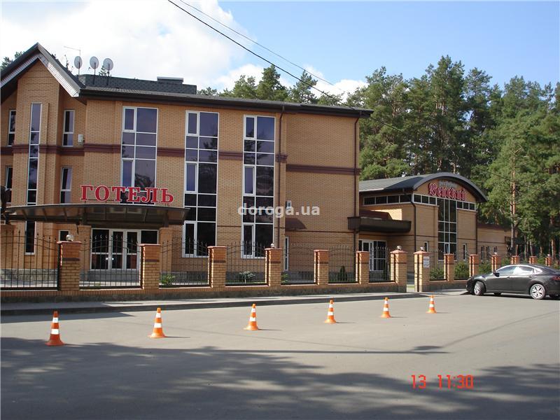 Мини-отель Венский