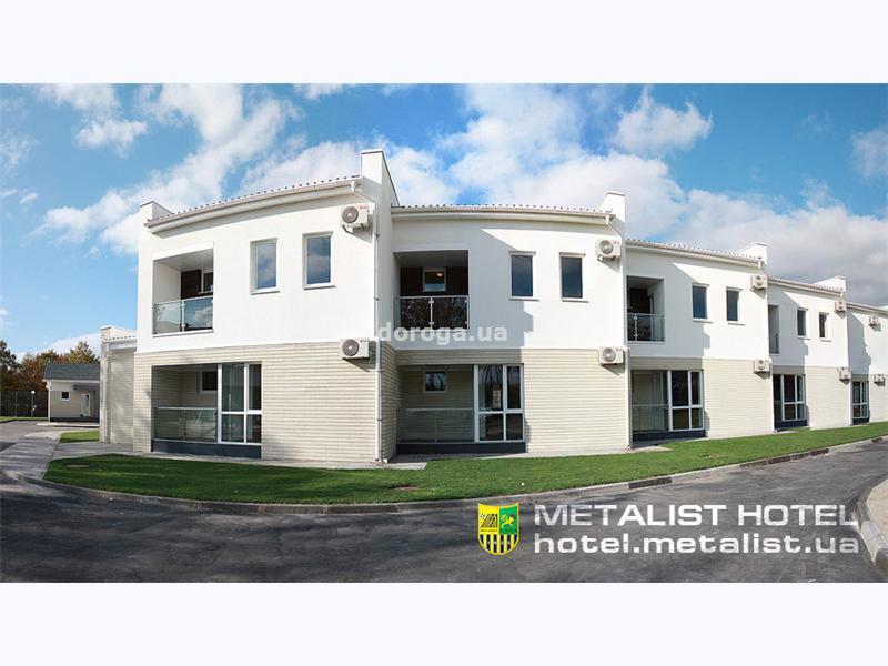 Отель Металлист