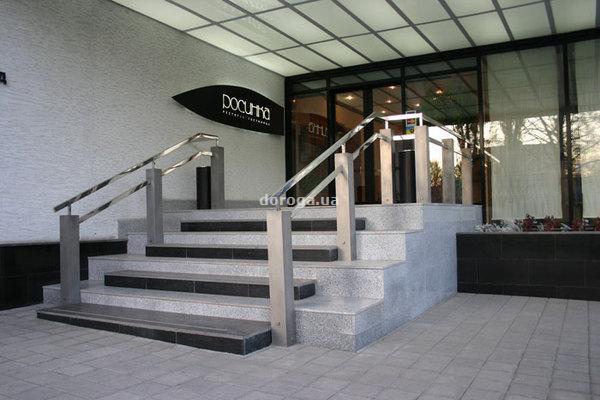 Гостиница Росинка
