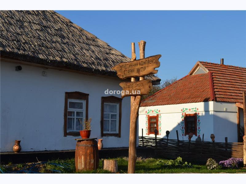 Частный пансион Старый хутор