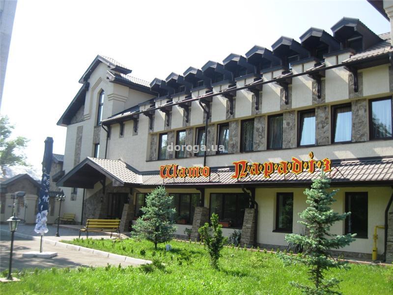 Отель Шато Парадиз