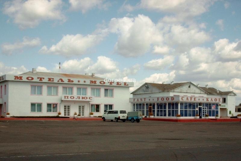 Мотель Полюс-Элит