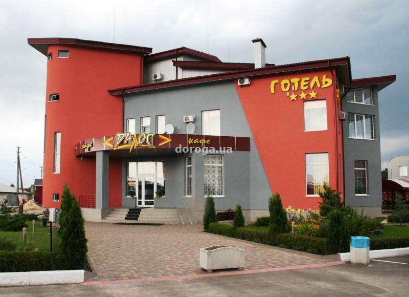 Мотель Далос