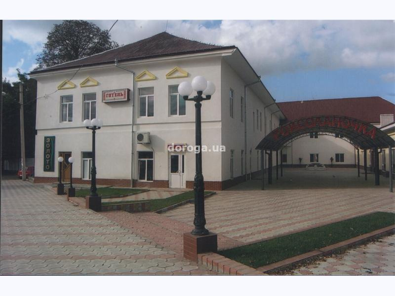 Гостиница Старые Залещики (Роксоланочка)