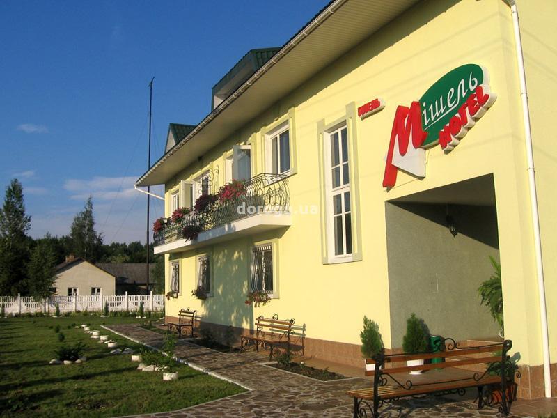 Мини-отель Мишель