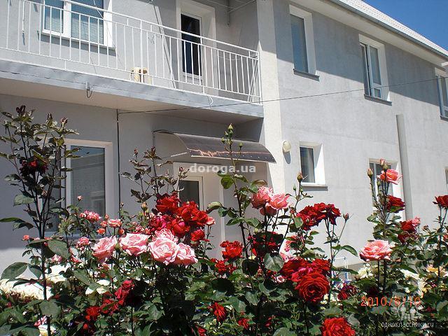 Мини-отель Аквамарин