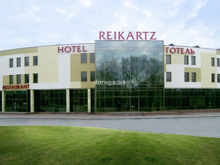 Отель Рейкарц Запорожье