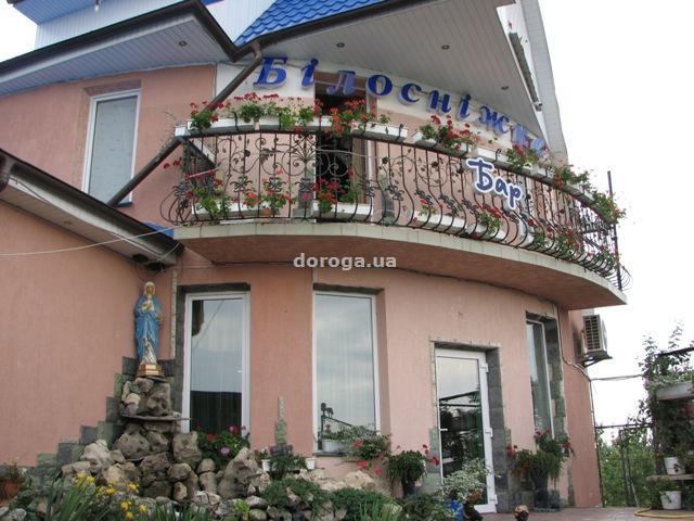 Мини-отель Белоснежка