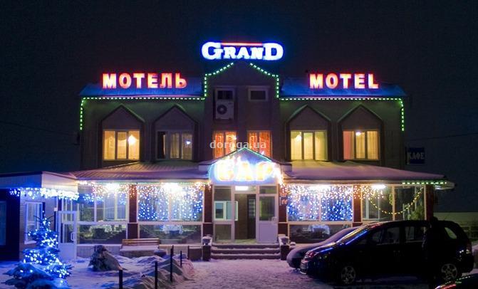 Мотель Гранд