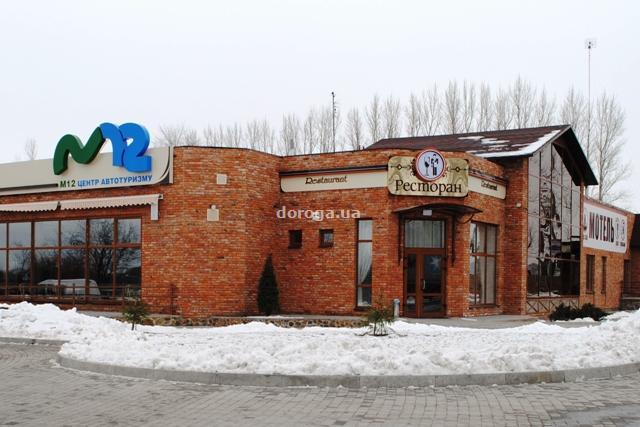 Мотель М12