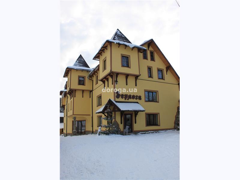Отель Берлога