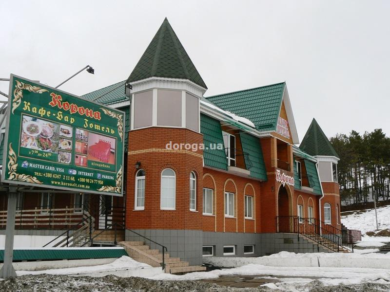 Мотель Корона