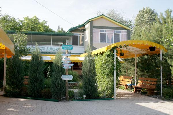 База отдыха Приморский дворик