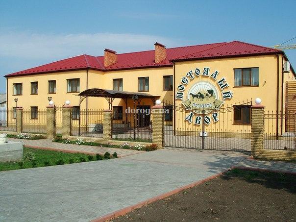 Гостиница Богополь
