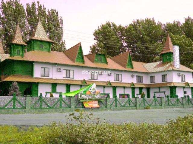 Гостиница Старая гавань