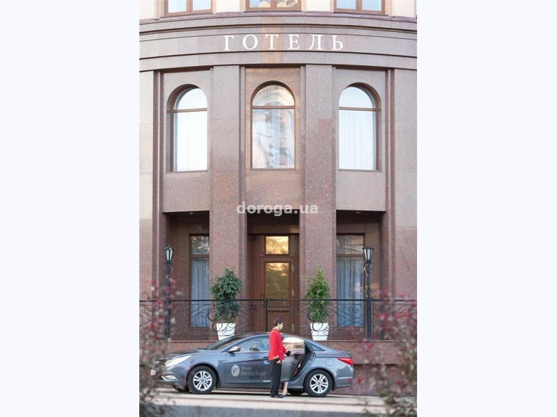 Отель Столичный