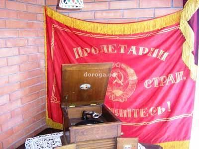 Мини-отель РАЙкомовская