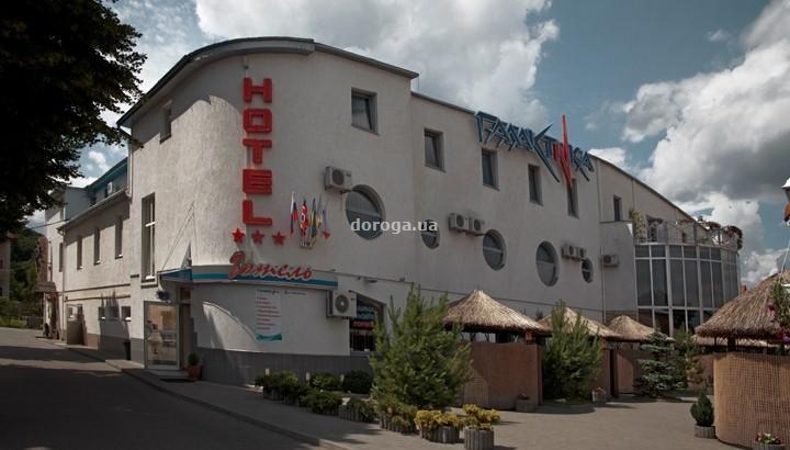 Гостиница Галактика
