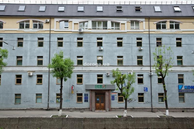 Отель Экотель