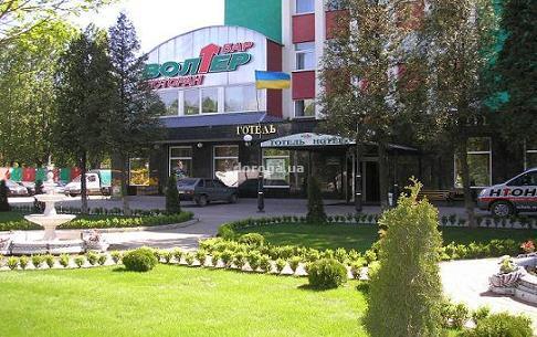 Гостиница Волтер