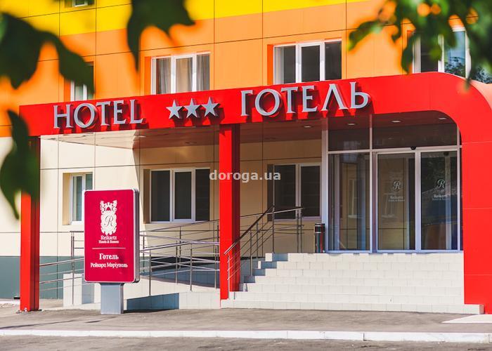 Отель Рейкарц Мариуполь