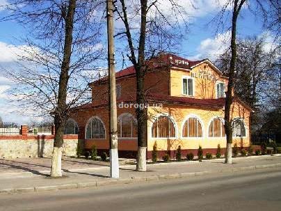 Мотель Перлына