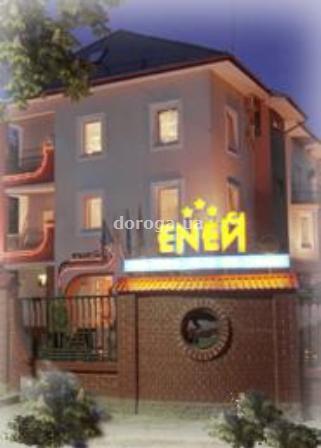 Мини-отель Эней
