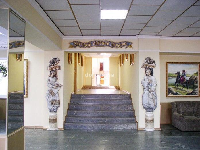 Гостиница Хортица