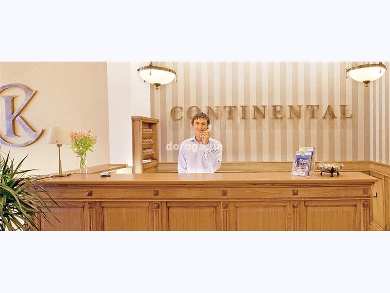 Мини-отель Континенталь II