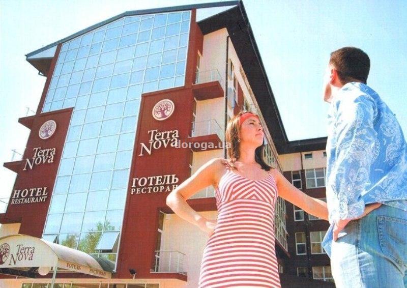 Отель Терра Нова