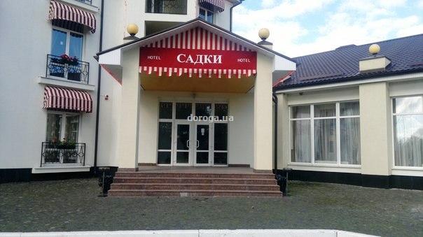 Отель Садки