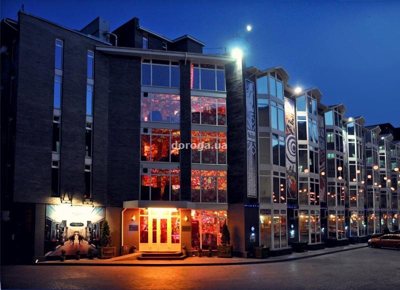 Гостиница Ливерпуль