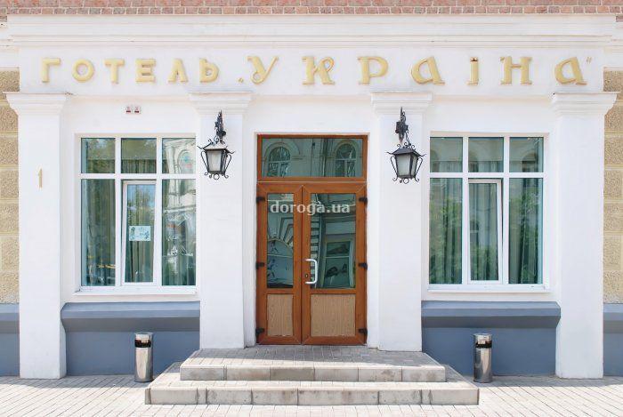 Гостиница Рейкарц Сумы