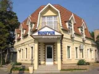 Мини-отель Пилигрим-1