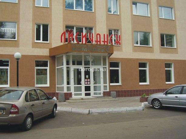 Гостиница Лисичанск