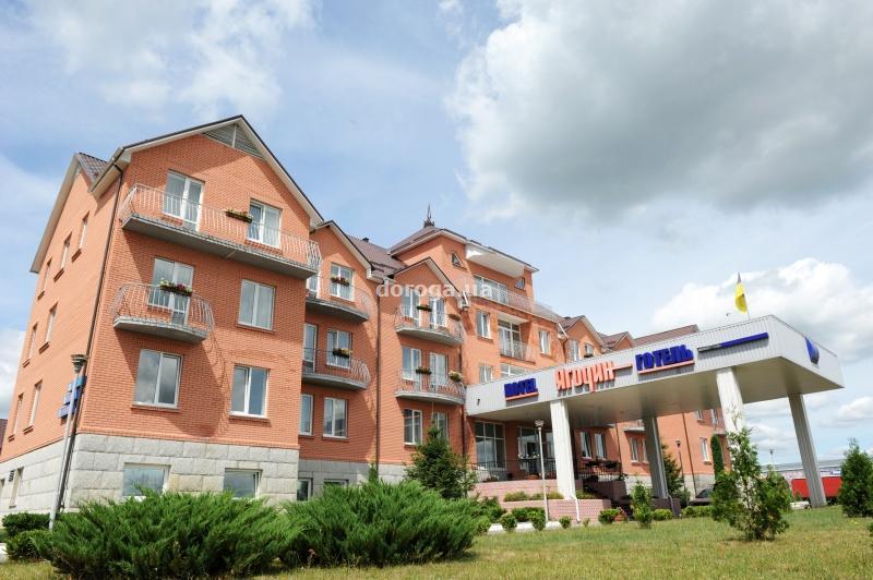 Отель Ягодин