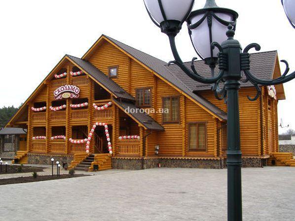 Отель Скольмо