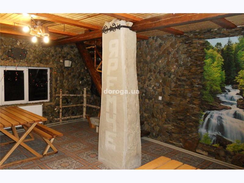 Частный пансион Каменный двор