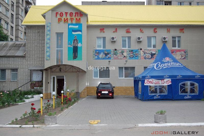 Мини-отель Ритм
