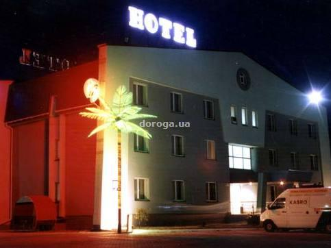 Гостиница Лана