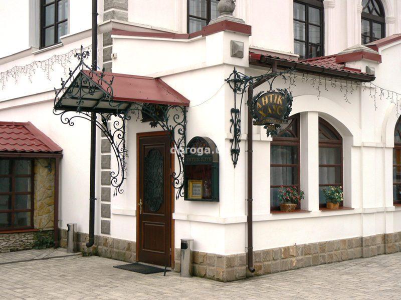 Мини-отель Антик-Хаус