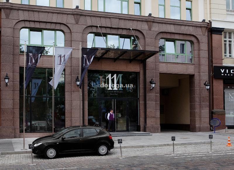 Отель 11 Миррорс